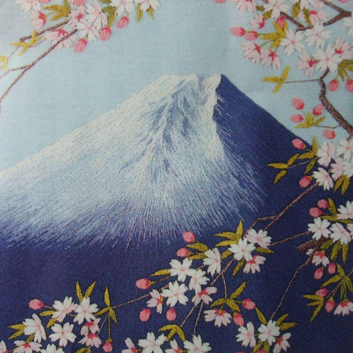 Bunka Shishu