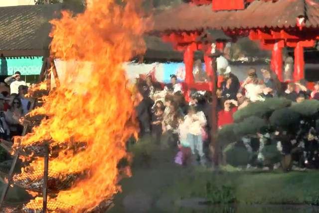 Hi Matsuri - Festival Del Fuego 2017