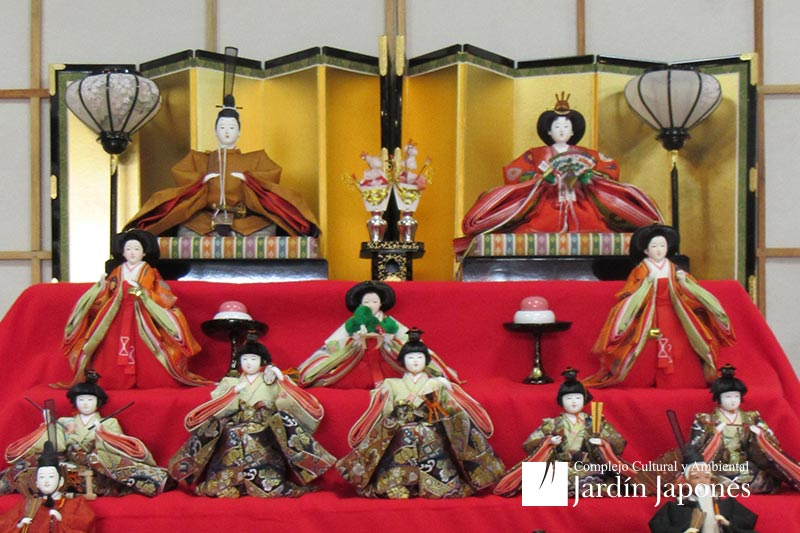 Jardin Japones Salon Tokyo