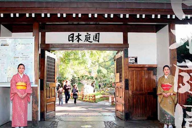 Visitas Guiadas | Jardin Japones Buenos Aires